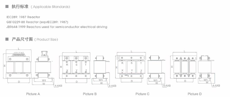 AC input reactor (ACR)