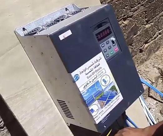 Kewo 45kw Solar Pump Inverter in Yemen